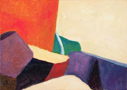 """""""Cliff 2"""" 2012 oil on canvas 39 x 54 cm  (Private Collection)"""